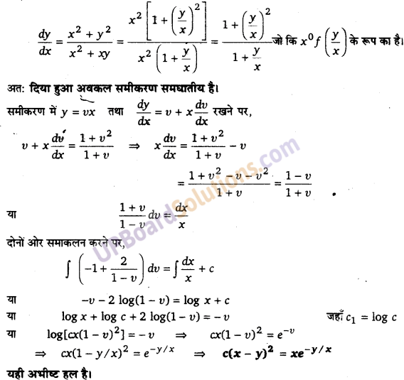 UP Board Solutions for Class 12 Maths Chapter 9 Differential Equations image 74