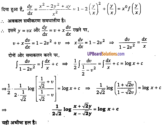 UP Board Solutions for Class 12 Maths Chapter 9 Differential Equations image 81