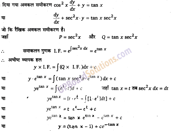 UP Board Solutions for Class 12 Maths Chapter 9 Differential Equations image 113