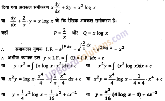 UP Board Solutions for Class 12 Maths Chapter 9 Differential Equations image 114
