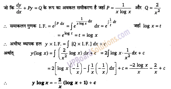 UP Board Solutions for Class 12 Maths Chapter 9 Differential Equations image 117