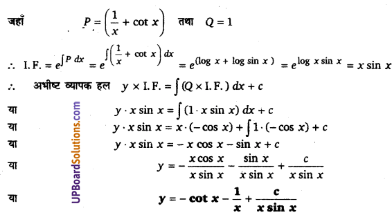 UP Board Solutions for Class 12 Maths Chapter 9 Differential Equations image 121