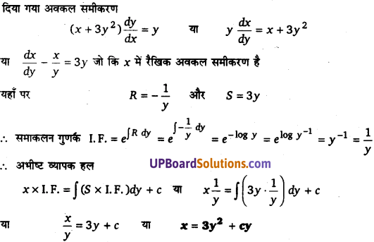 UP Board Solutions for Class 12 Maths Chapter 9 Differential Equations image 126