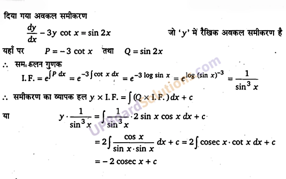 UP Board Solutions for Class 12 Maths Chapter 9 Differential Equations image 133