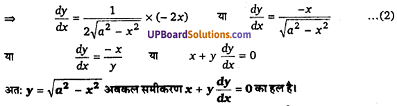 UP Board Solutions for Class 12 Maths Chapter 9 Differential Equations image 16