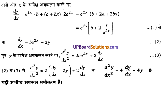 UP Board Solutions for Class 12 Maths Chapter 9 Differential Equations image 21