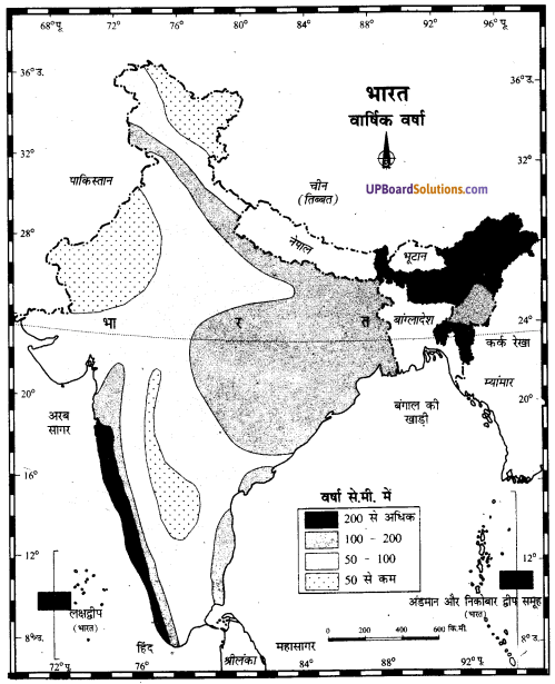 UP Board Solutions for Class 11Geography Indian Physical Environment Chapter 7 Natural Hazards and Disasters (प्राकृतिक संकट तथा आपदाएँ) img 16
