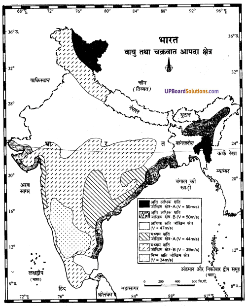 UP Board Solutions for Class 11Geography Indian Physical Environment Chapter 7 Natural Hazards and Disasters (प्राकृतिक संकट तथा आपदाएँ) img 23