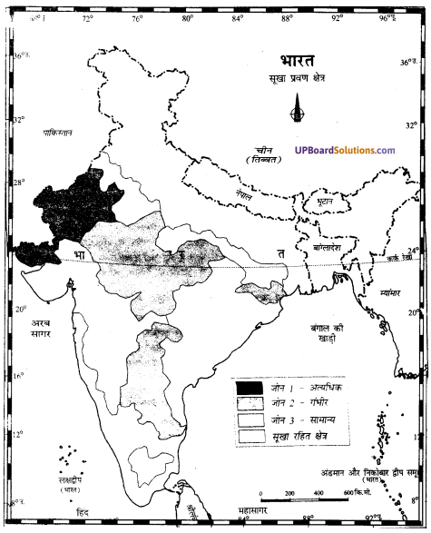 UP Board Solutions for Class 11Geography Indian Physical Environment Chapter 7 Natural Hazards and Disasters (प्राकृतिक संकट तथा आपदाएँ) img 25