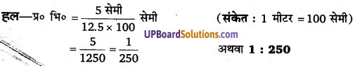 UP Board Solutions for Class 11Geography Practical Work in Geography Chapter 2 Map Scale(मानचित्र मापनी) img 4
