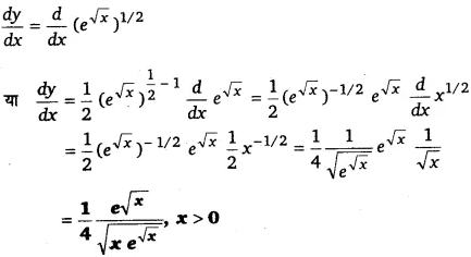UP Board Solutions for Class 12 Maths Chapter 5 Continuity and Differentiability image 118