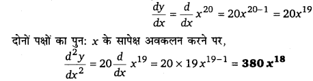 UP Board Solutions for Class 12 Maths Chapter 5 Continuity and Differentiability image 174