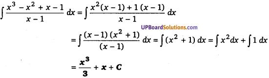 Ch 7 Maths Class 12 Integrals UP Board