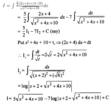 UP Board Solutions for Class 12 Maths Chapter 7 Integrals image 197