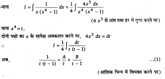 UP Board Solutions for Class 12 Maths Chapter 7 Integrals image 249