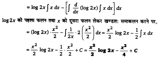 UP Board Solutions for Class 12 Maths Chapter 7 Integrals image 261