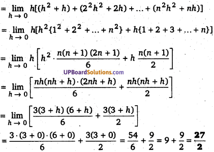 UP Board Solutions for Class 12 Maths Chapter 7 Integrals image 322