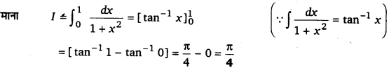 UP Board Solutions for Class 12 Maths Chapter 7 Integrals image 347