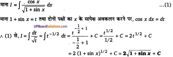 UP Board Solutions for Class 12 Maths Chapter 7 Integrals image 83