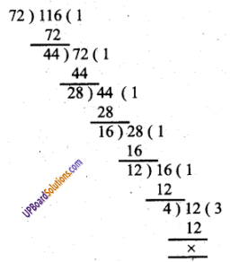 UP Board Solutions for Class 6 Maths Chapter 10लघुत्तम समापवर्त्य एवं महत्तम समापवर्तक 39