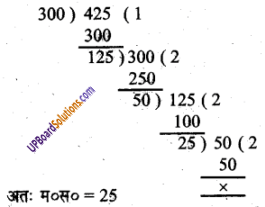 UP Board Solutions for Class 6 Maths Chapter 10लघुत्तम समापवर्त्य एवं महत्तम समापवर्तक 40