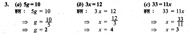UP Board Solutions for Class 6 Maths Chapter 11समीकरण 3