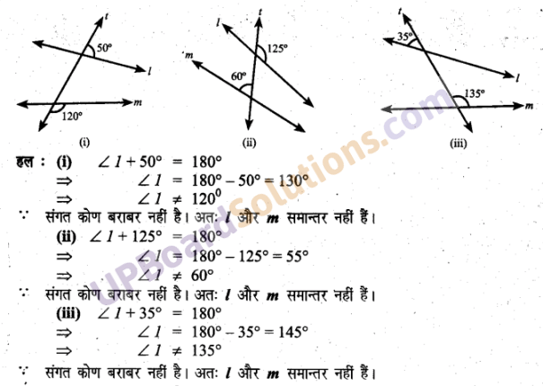 UP Board Solutions for Class 6 Maths Chapter 9लम्ब और समान्तर रेखाएँ 7