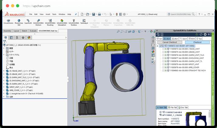 SolidWorks integration