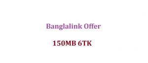 BL 150MB 6TK Offer