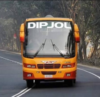Dipjol Enterprise All Ticket Counter Number & Address