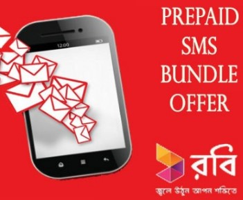 Robi All Numbers 100SMS 10TK Offer