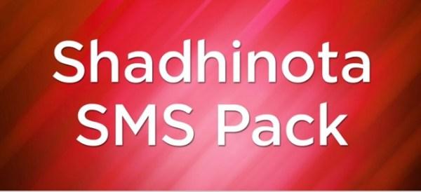 Robi Shadhinota 2600SMS 26Tk Offer