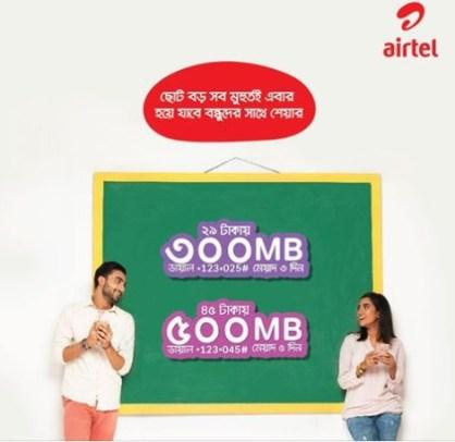 Airtel Jhakas Internet Package Offer