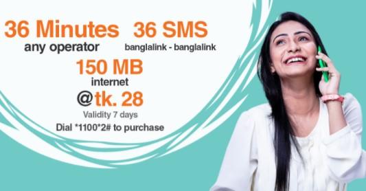 Banglalink 28Tk Bundle Offer