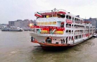 MV Kalam Khan 1 Contact Number and Ticket Price