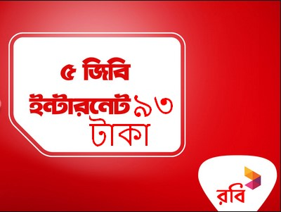 Robi 5GB Internet 93Tk Offer