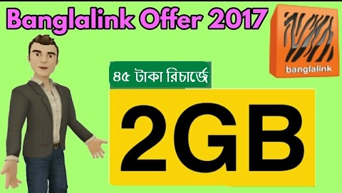 Banglalink 2GB 45TK Offer