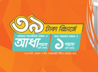 Banglalink 39Tk Recharge Offer