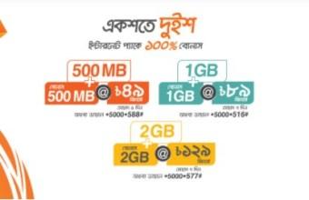 Banglalink 500MB, 1GB & 2GB Internet With 100% Bonus Offer
