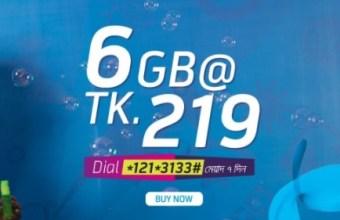 GP 6GB Internet 219TK Offer