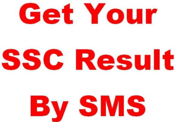 How Can Check SSC Result By Mobile SMS