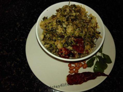 Fenugreek Leaves Recipe