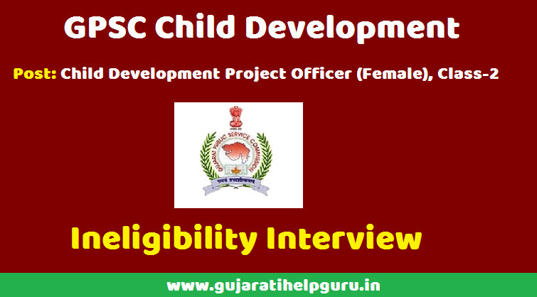 GPSC Child Development Project Officer Ineligibility List (Class-2)