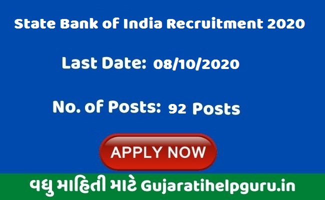 State Bank of India Recruitment for Various Posts 2020