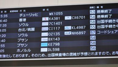Codeshare_flight_information_at_FUK