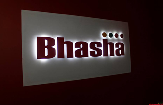 Bhasha Lanka (Pvt) Ltd