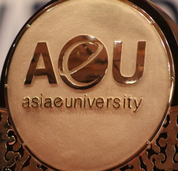 aeu asia e university world ranking