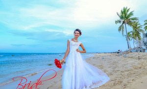 Kirreja Bridal Care