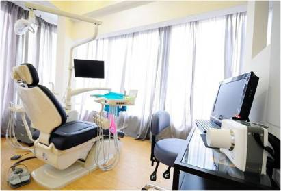 sakura-dental-hospital-contact-number