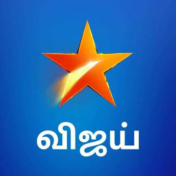 Are You a Follower of Vijay Television Serials?